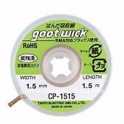 Goot CP-1515 Desolder Wick 1.5mm x 1.5m
