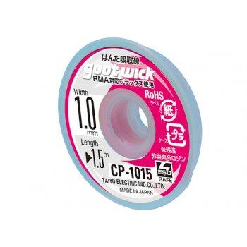 Goot CP-1015 Desolder Wick 1.0mm x 1.5m