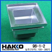 Hakko 96-1-2 70mm x 70mm Solder Bath for 96