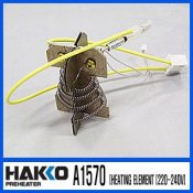 Hakko A1570 Heating Element for FR830